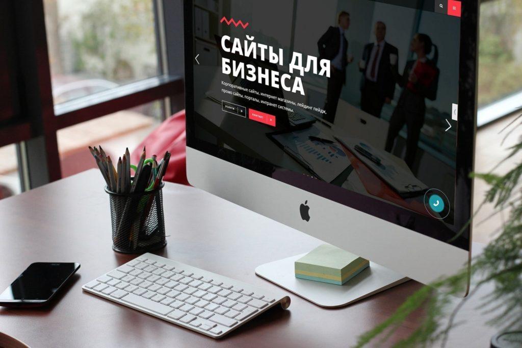 Создание сайта статус внутренние поведенческие факторы